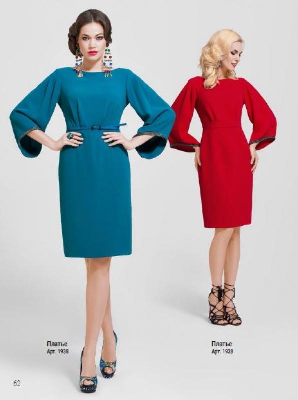 фото выпускные платья короткие со шлейфом