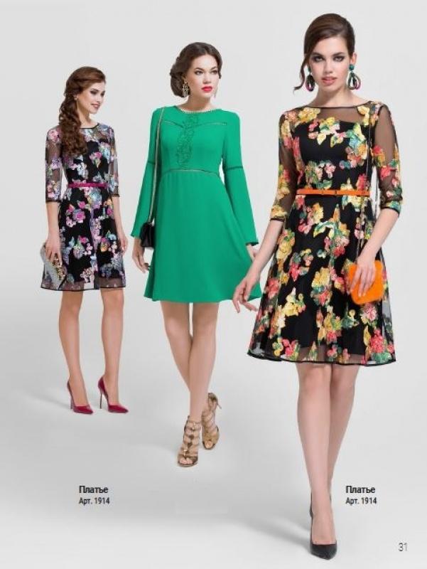 Yuna style женская одежда каталог онлайн