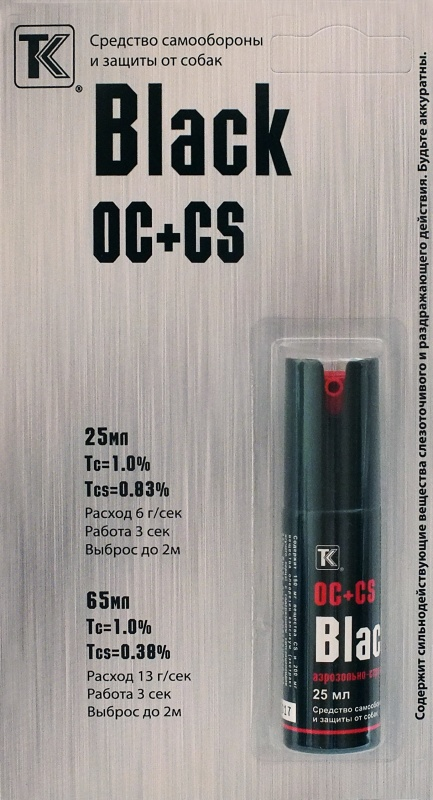 Black OC+CS 25мл